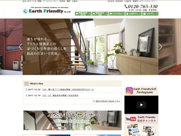 株式会社EarthFriendly
